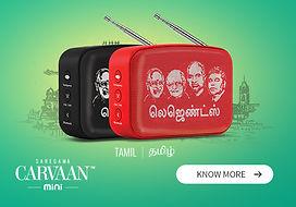 Carvaan mini tamil legends.jpg