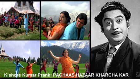 Kishore Kumar and his pranks E1 - PACHAAS HAZAAR KHARCHA KAR DIYE