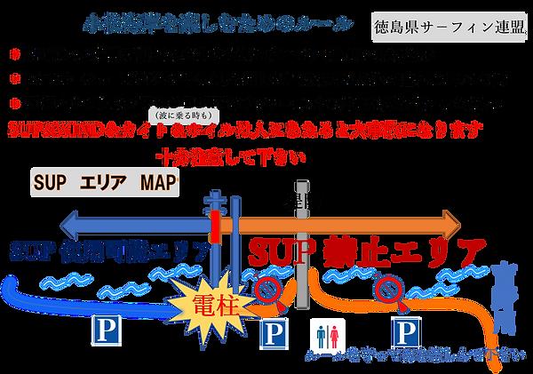 徳島UPMAPS.png