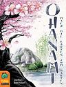 Ohanami.png