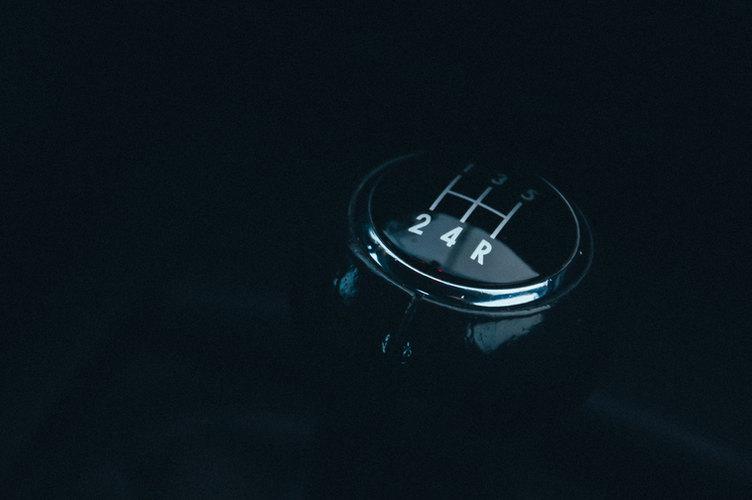 Car Gear Shift