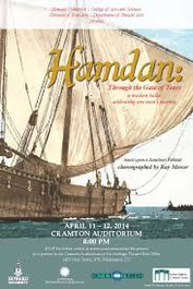 Hamdam: Through the Gate of Tears
