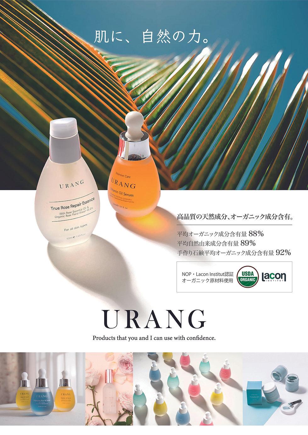 URANG_A4.jpg