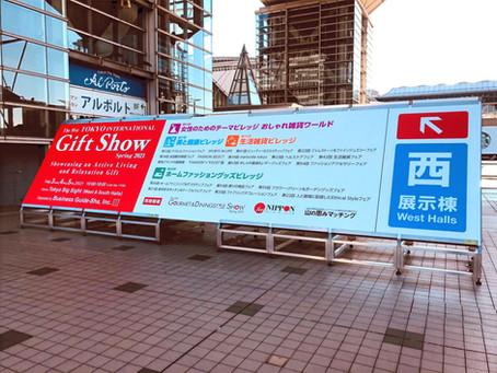 The 91st 東京国際ギフトショー 初日終了