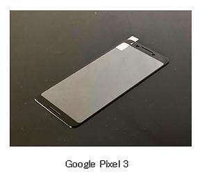 Pixel 3 .png