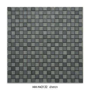 MM-H43132  ดำลาวา.