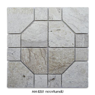 MM-B301 ทราวาทีนลายไม้