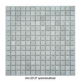 MM-33137 ซุปเปอร์เจนติเกรย์