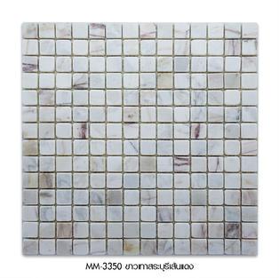 MM-3350 ขาวเทาสระบุรีเส้นแดง