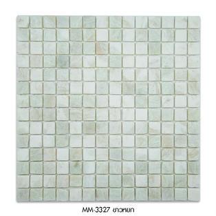 MM-3327 ขาวหยก