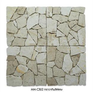 MM-C302 ทราวาทีนสีพิเศษ