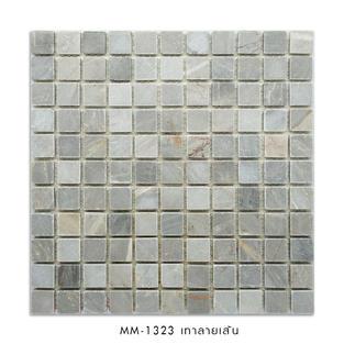 MM-1323 เทาลายเส้น
