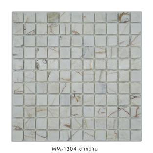 MM-1304 ตาหวาน
