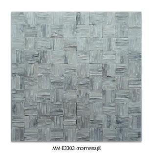 MM-E3303 ขาวเทาสระบุรี