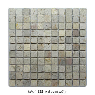 MM-1325 เหลืองแม่พริก