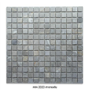 MM-3323 เทาลายเส้น