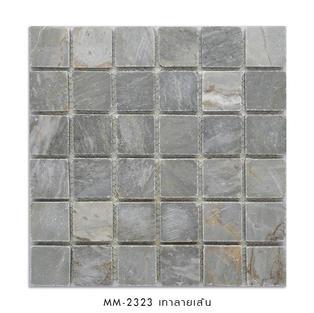 MM-2323 เทาลายเส้น
