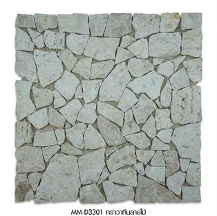 MM-D3301 ทราวาทีนลายไม้