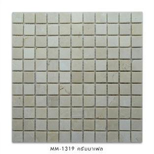 MM-1319 ครีมมาเฟล