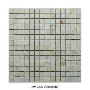 MM-3329 เหลืองลำปาง