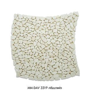 MM-DAV 3319 ครีมมาเฟล