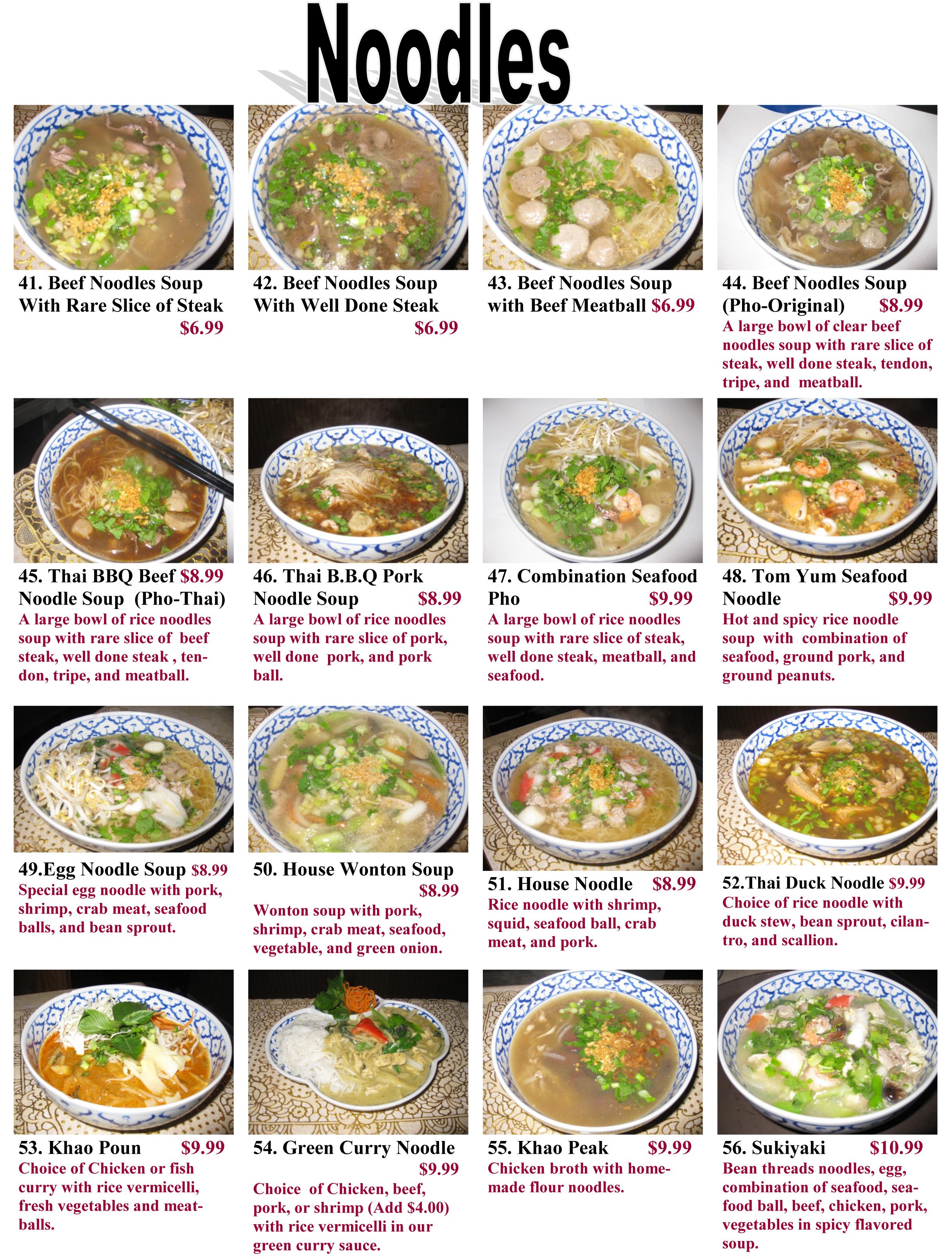 Thai Barbq Restaurant | Our Menu