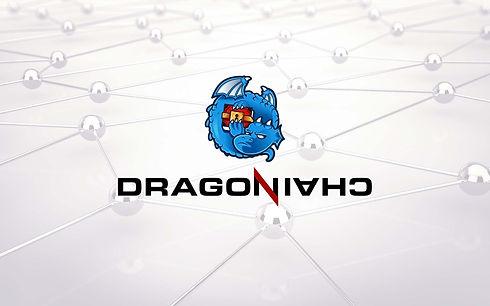 dragonchain-cover.jpg