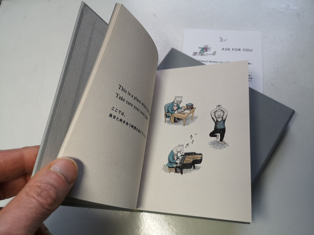 Oka Tokyo - Gift promotion book