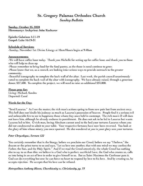 October 25, 2020-page-001.jpg