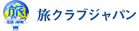 旅クラブジャパンバナー.jpg