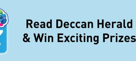 DH News Quiz Answers - Sunday - 22nd  November 2020