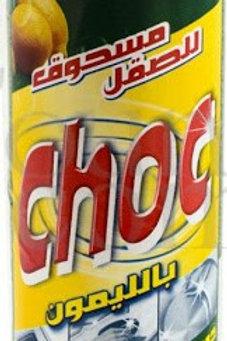 Choc citron tout usage 500g