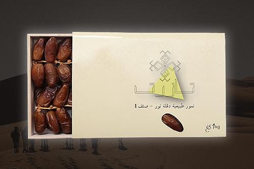 Deglet Nour branchées 1Kg Catégorie 1