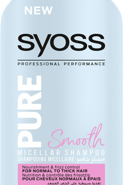 SYOSS Pure Smooth