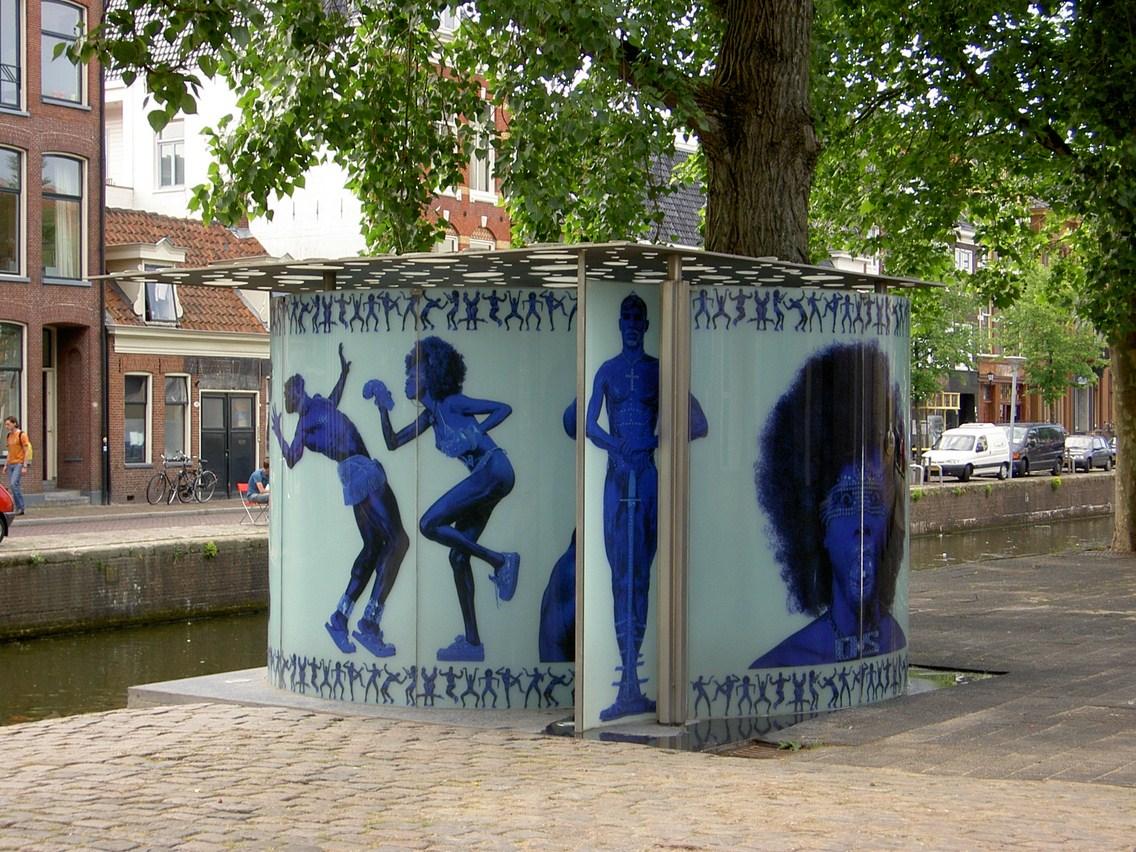 openbaar toilet Rem Koolhaas