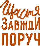 лого фонда новій.jpg