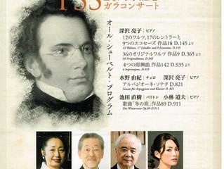 紀尾井ホール(ガラコンサート)