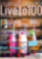Focused-investigating_edited.jpg