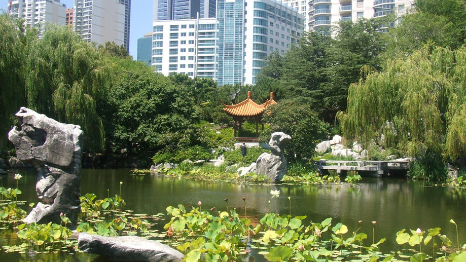 Sydney Bahçe