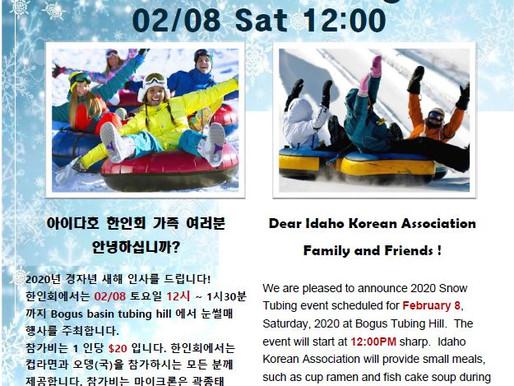 2020.02.08  2020 Snow tubing