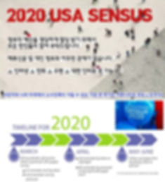 2020 미국 인구 census Flyer.jpg