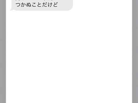 秀逸な迷惑メール②