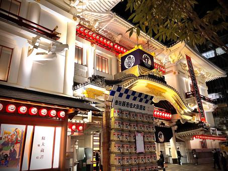 初めて歌舞伎を見に行きました②