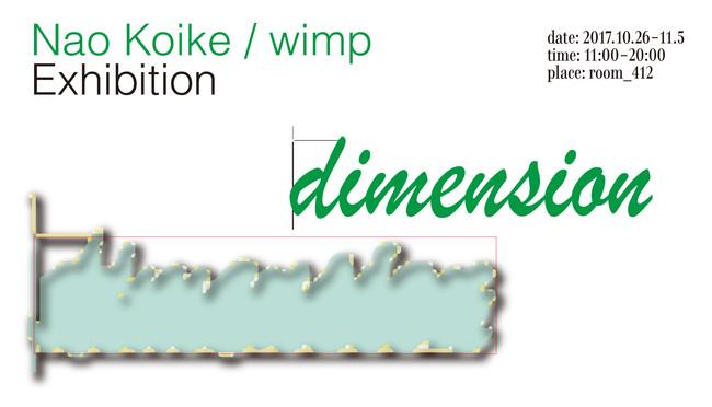 dimension_banner_171015_hq.jpg
