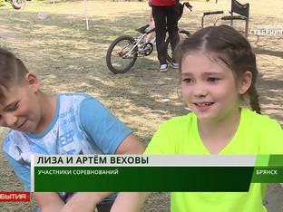 В Брянске прошли всероссийские соревнования по BMX 24.06.19