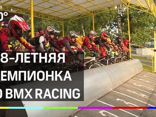 8-летняя чемпионка по BMX racing