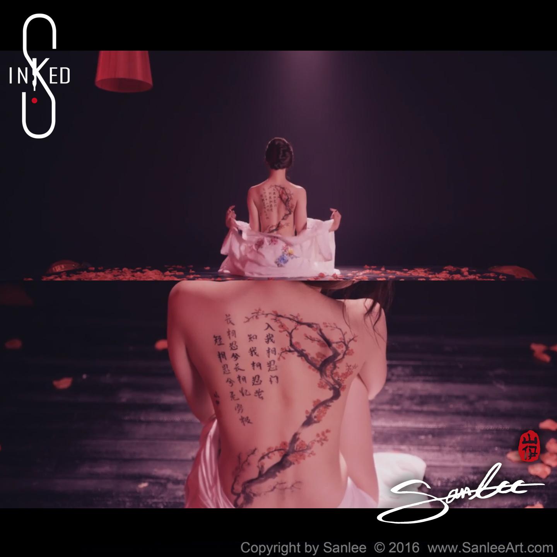 시스타 뮤직비디오 05