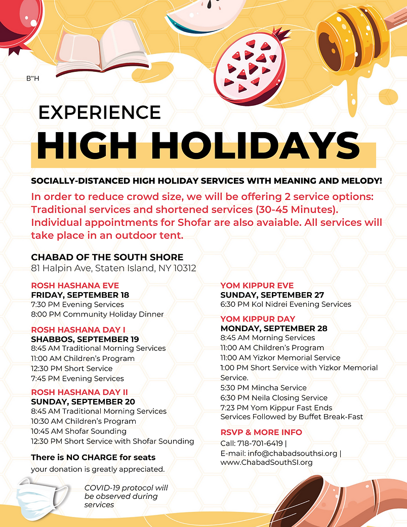 High Holidays - Flyer Schedule 5781.png