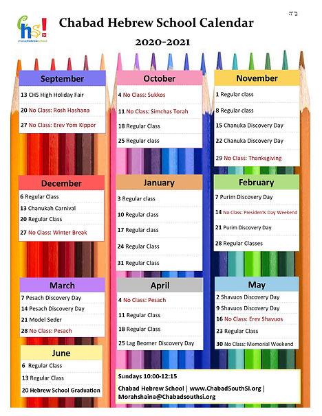 CHS Calendar 5781.jpg