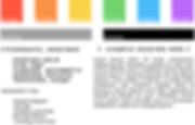 WallBeard_Typography_01-01.png